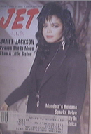 JET 3/5/1990 Janet Jackson cover