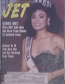 JET 3/26/1990 Carole Gist Miss USA cover