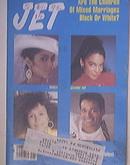 JET 5/21/1990 Jasmine Guy, Vanity, Mario Van Peebles