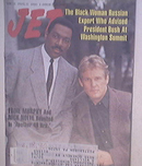 JET 6/18/1990 Eddie Murphy and Nick Nolte cover