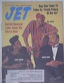 JET 12/3/1990 Will Smith
