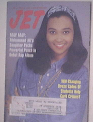 JET 5/11/1992 Muhammed Ali's Daugher on cover