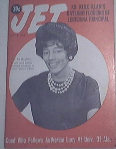 JET 7/4/1963  Vivian Malone cover