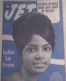 JET 10/7/1965 Fashion Fair Preview