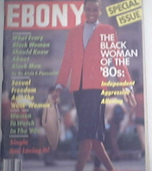 EBONY 8/1982 Special Issue The Black Women of the 80s