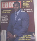 EBONY Sept 1982 Satchel Paige, Larry Holes Cover