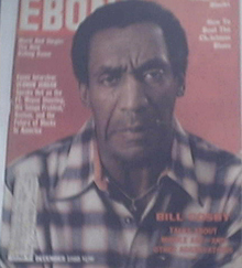 EBONY 12/1980 VERNON JORDON, BILL COSBY cover