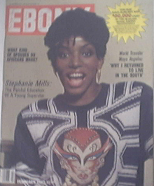 EBONY 2/1982 STEPHANIE MILLS cover