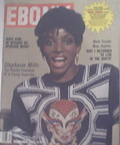 EBONY 2/1982 STEPHANIE MILLS cover