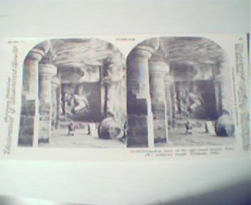 1970 Repro 1800-1900s- Shiva in Temple at Elephta,India