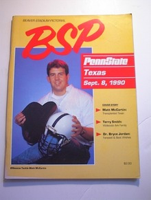 BSP PENN STATE vs TEXAS September 8,1990
