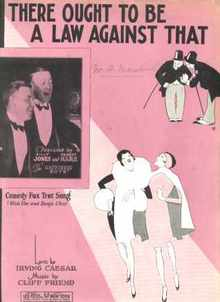 There Ought to be a Law...1927 Fox Trot