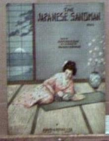 The Japanese Sandman 1920 Fabulous Cover Art