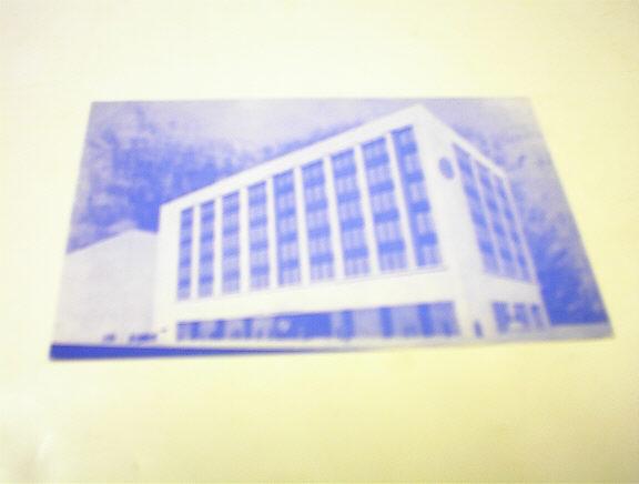 1940's Lions International Building,Chicago