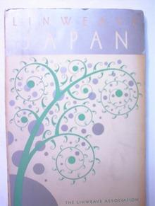 Lineweave JAPAN Fine Paper Printing Samples