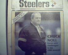 Steelers Digest-9/88 Gregg Carr,Redskins,Dallas,Noll