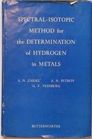 Spectral-Isotopic Determination-Hydrogen in Metals,1961