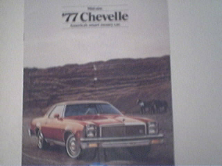 1977 Chevelle Color Brochure