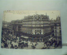 The Marlboro Hotel in Paris! Cars Visible!