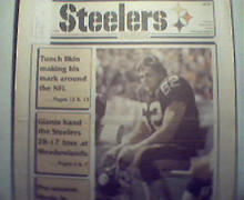 Steelers Digest-8/29/88Gowdy,Rooney Sr.Hospitalized