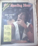 The Sporting News 1/5/1974 Pete Maravich cover,