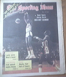 The Sporting News 2/2/1974 George Gervin Cover