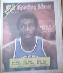 The Sporting News 3/23/1974 Bob McAdoo Cover
