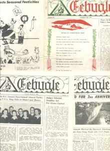 CEBU  CeBugle 12/45 Cartoons Photos & 2 more
