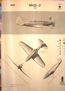 1944 TRAINING POSTER OF 'MIG-3'FIGHTER PLANE