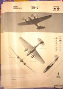 1944 TRAING POSTER OF 'SB-2' MEDIUM BOMBER