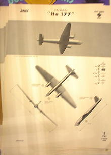 1944 TRAING POSTER OF 'He 177' HEAVY BOMBER