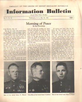 USSR Embassy Bulletin 5/22/45 Peace WW2 Heros