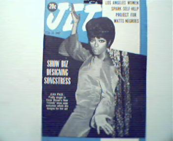 JET-2/23/67 Fredrick Douglas Stamp Design!