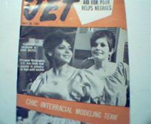 JET-5/26/66-Frank Robinson, Sidney Poitier!