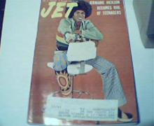 JET-8/31/72-Jermaine Jackson, Joe Louis,ADavi
