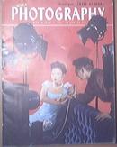 Popular Photography, 3/1946, Edward Weston, Northwoods