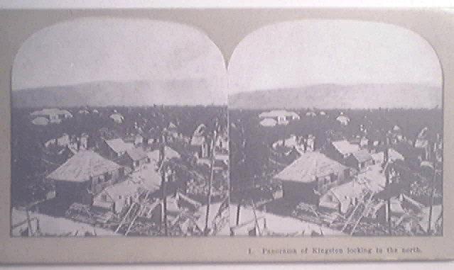 17 View Cards of Jamaica, Kingston 1907 Earthquake