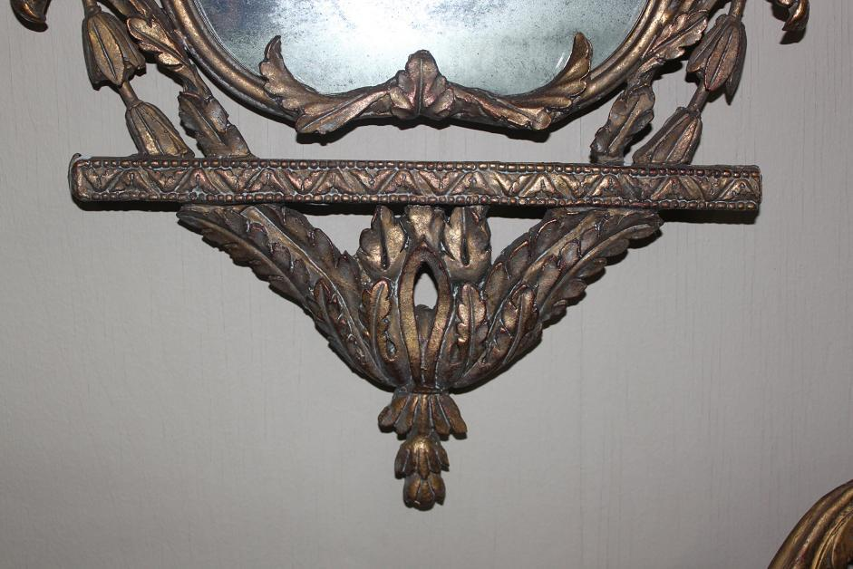 Pair French Gilt Mirrors