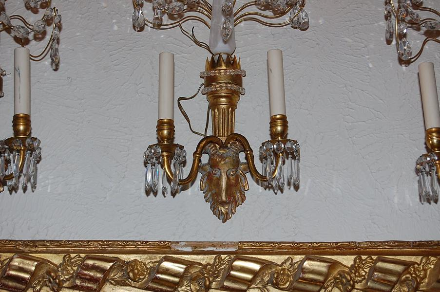 Set of 4 Neo-Classical Sconces