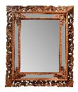 Carved Walnut Cushion Mirror