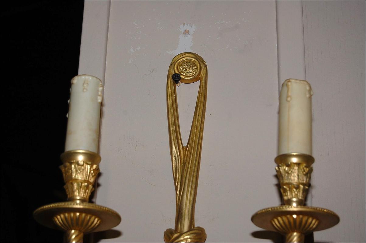 Petite Bronze Sconces