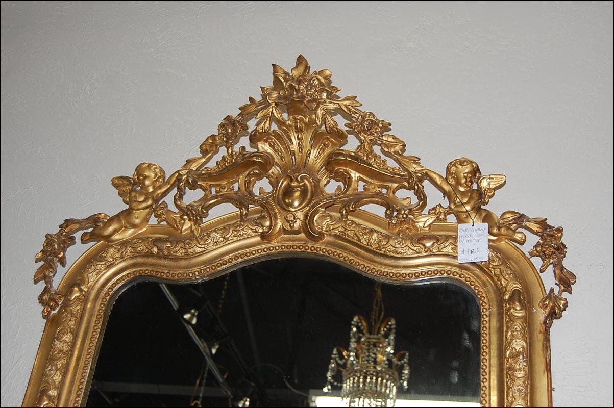 French Louis XV Mirror