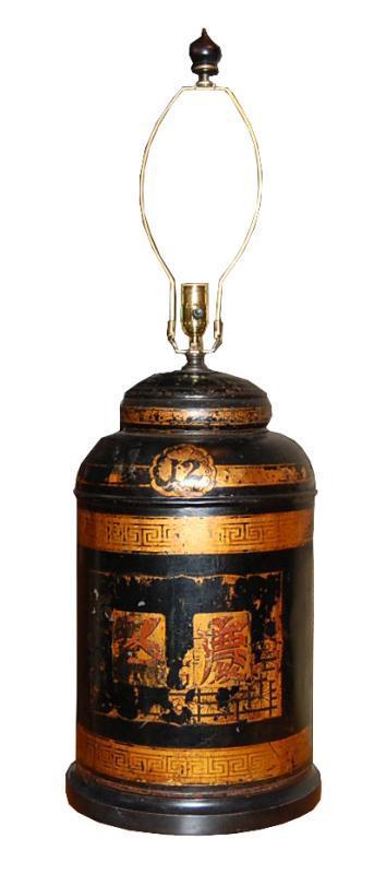 Antique Tole Painted Lamp