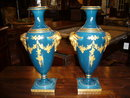 Pair of Signed Vases