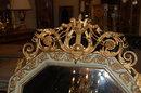 French Dore Bronze Octagonal Mirror