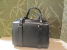 Vintage Black Leather