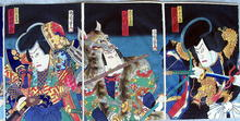FOLIO W/ 12 TOYOKUNI TRIPTYCH CRISP NO FADE COLORS WOW!
