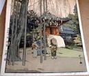 HIROSHI YOSIDA The Cherry Tree in Kawagoe