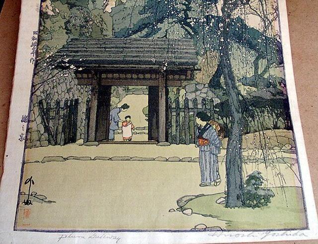 HIROSHI YOSHIDA WOODBLOCK PLUM GATEWAY JIZURI