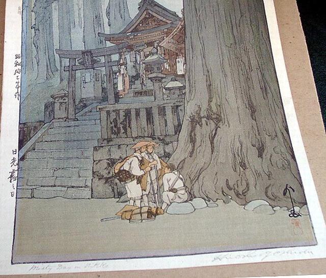 HIROSHI YOSHIDA MISTY DAY IN NIKKO WOODBLOCK